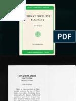 Chinas Socialist Economy 1986.pdf