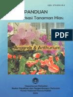 Guidebook Anthurium