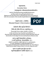 panchadashi ch 4