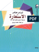 010VW00901.pdf