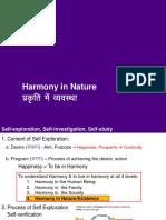 HVPE 4.1 Und Nature