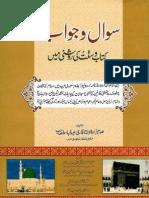 Sawal o Jawab Kitab o Sunnat Ki Roshni Mayn by Shaykh Qari Abdul Basit