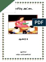 bahan bacaan 2.pdf