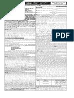 PCS_2018_Hindi.pdf