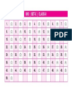 imo_set-c_answer_keys_class-8.pdf