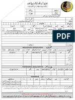 ASF-Registration Form (BPS-06-15) NEW.pdf
