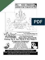 Deepawali Assngment Class 12 Queans Key Only