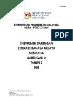 INSTRUMEN MEMBACA LBM SARINGAN 2 TAHUN 2 2018.pdf