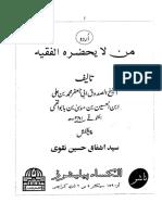 Sheikh Sadooq Manla Yazhar Ul Faqih Volume 1 Urdu