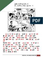 துரித_வாசிப்பு_திட்டம்_paranar.pdf