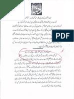 Aqeeda Khatm e Nubuwwat AND ISLAM-Pakistan-KAY-DUSHMAN  12347