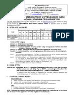 Notification ESIC Maharashtra Steno UDC Posts