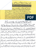 Aqeeda Khatm e Nubuwwat AND ISLAM-Pakistan-KAY-DUSHMAN 12357