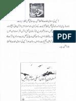 Aqeeda Khatm e Nubuwwat AND ISLAM-Pakistan-KAY-DUSHMAN 12361
