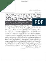 Maqtool Zainab ka Father 12367