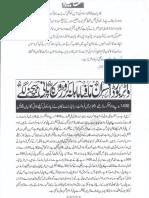 Aqeeda Khatm e Nubuwwat AND ISLAM-Pakistan-KAY-DUSHMAN 12369