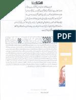 Aqeeda Khatm e Nubuwwat AND ISLAM-Pakistan-KAY-DUSHMAN 12371