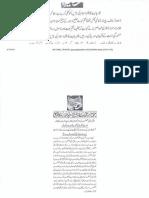 Aqeeda Khatm e Nubuwwat AND ISLAM-Pakistan-KAY-DUSHMAN 12372