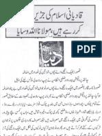 Aqeeda Khatm e Nubuwwat AND ISLAM-Pakistan-KAY-DUSHMAN  12375