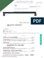 保存在线阅读的PDF文件到本地 - sourcespro的博客 - CSDN博客