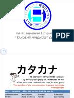 [simplify nihongo] Katakana.pdf