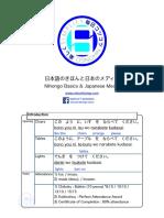 [Simplify Nihongo] Basic Textbook