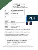 Admission Ticket 64 revised.pdf