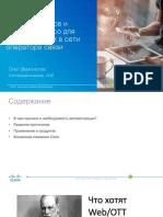 ciscoclub_sdn_v2.pdf