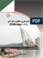 Intro_CSiBridge.pdf