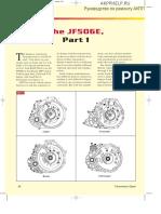 Manual AKPP_JF506E.pdf