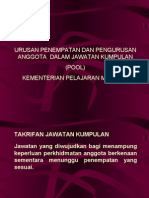 Jawatan staff  POOL
