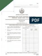 PAT FORM 2 Perak Math 2010 Paper 2