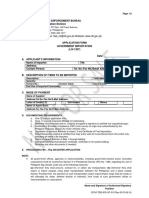 Application Form - Government Importation