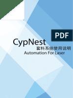 CypNest User Manual_En