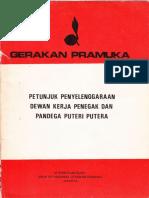 Polbin & PPDK