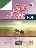 talaq-k-asan-masail.pdf