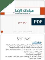1-15-140925165411-phpapp01.pdf