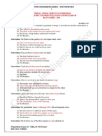 PAST PAPER Custom Inspector - 2015