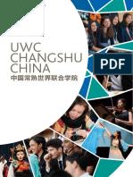 UWC Changshu China