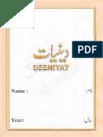 Qaza-e-UmriNamazChart_text.pdf