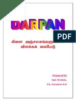 Rict Tamil Final-3