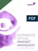 Ebook Rms Workbook 01