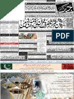10 April Jang Lahore