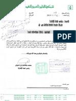 2019.02.28 Ref 113 Khaleegh Company(1)