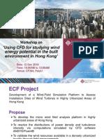 ecf workshop