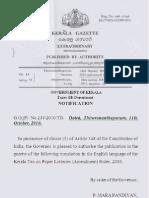 Kerala Paper Lottery Ammendments