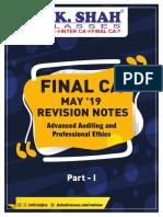audit-notes.pdf