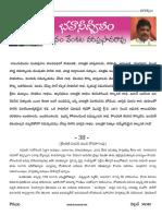 April 2019 Bhavanidveepam