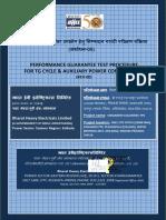 TG PG Test Procedure.pdf