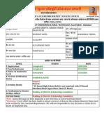 Application Form Status Details prabhat patel.pdf